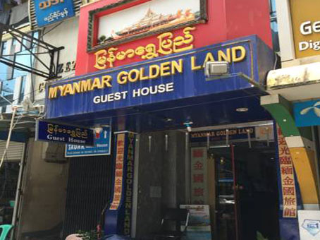 253e1-Modify.Myanmar-Golden-Land-Guest-House.jpg