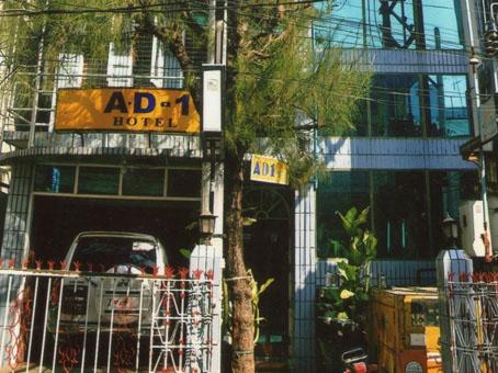 5a21b-modify.ad1-hotel.jpg