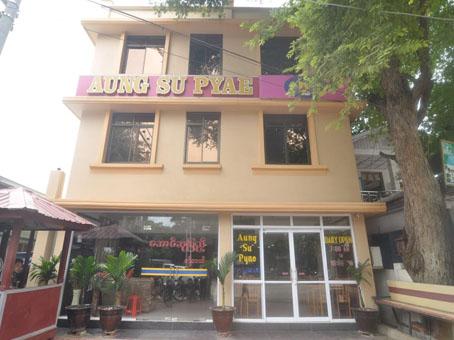 635ee-Modify.Aung-Su-Pyae-Hotel.jpg