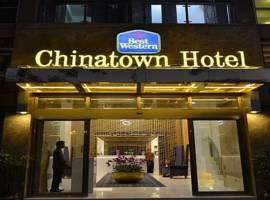 95ebd-Grand-United-Chinatown-View-01.jpg