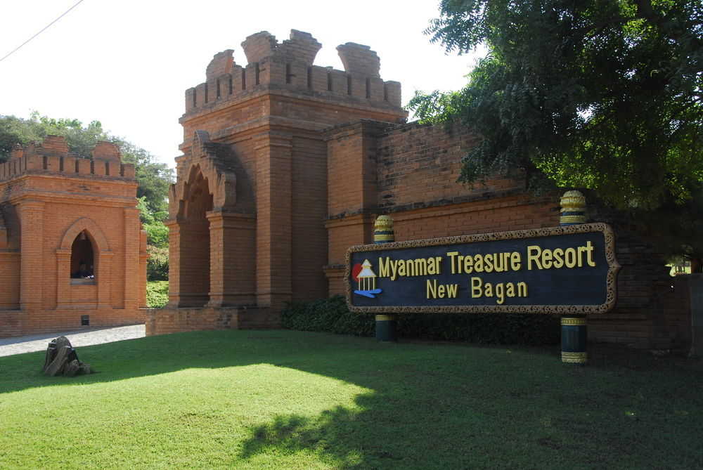 bb3cf-MM-Treasure-Resort-View.jpg