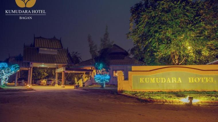 c0616-Kumudara-Hotel-View.JPEG