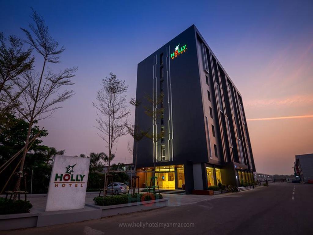 cd0df-Holly-Hotel.jpg