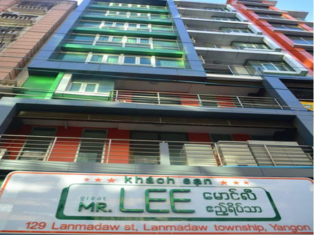 de08c-Modify.Mr-Lee-Hotel.jpg