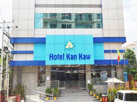 e17c5-Modify.Hotel-Kan-Kaw.jpg